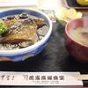 民宿 青塚食堂 - 料理写真:ニシン丼