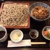 すい庵 - 料理写真:かき揚げ天丼とそば大盛り 2,100円(税込)