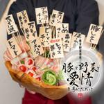 博多野菜巻串 豚と野菜と愛情を巻いただけ - メイン写真: