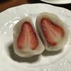 Ichigopuraza - 料理写真: