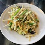 鉄龙山 - 野菜盛り炒め