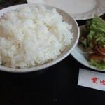 うしわか - ご飯(大) デカい!