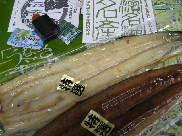 コジマヤ 壱番店 name=