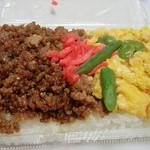 くろさき - 二色弁当 250円