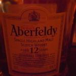 UNBAR - 24年9月 あちきのシングルモルト Aberfeldy 12年