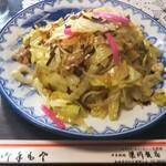 梁川飯店  - 料理写真: