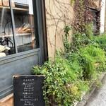 Boulangerie Bistro EPEE - 入り口