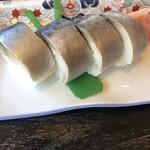 鯖と創作料理の店 廣半 - 極上の鯖寿司でした