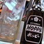 龍馬 - ホッピーセット(ナカの量はこれぐらい)
