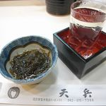 天ぷら天兵 - 一の蔵とお通し(もずく酢)