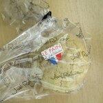 149450263 - メロンパン ¥401