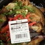 ほっかほっか亭 - 料理写真:豚ナスどーん!(^ω^)