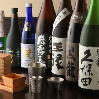 埼玉の地酒から全国の銘酒まで幅広くご用意しております。