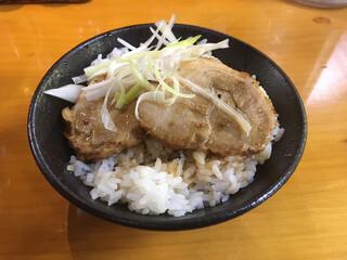 蔵出し味噌 麺場 田所商店 - ミニチャーシュー丼 352円。