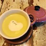 ボヌール - アミューズはカボチャの冷製ポタージュ