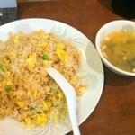 龍盛菜館 - 五目入りチャーハン