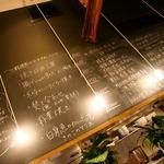 Japanese Vegetable House 菜 -