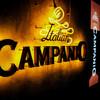 Campanio - メイン写真: