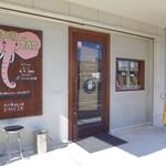 うめぞう - 沼津郵便局の裏手、五月町にある「うめぞう」。インド風カリーの店、「風」の一文字に親しみを感じます