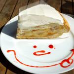 アールエイチシー カフェ - バナナパイ