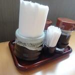 津々井 - テーブルセット