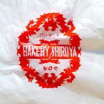 シロヤベーカリー - 北九州で最も愛されるベーカリーのひとつ、シロヤの紋章!