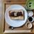 うめぞの カフェアンドギャラリー - 梅園のあんバタートースト ドリンクセット(1150円)