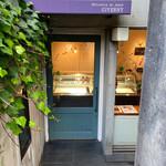 ジヴェルニー - フランスの街角に佇むみたいな「夙川サニーガーデン」は苦楽園口駅から歩いて3分くらいです(ㅅ´∀`*)