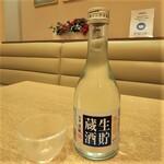 四季茶寮えど - 【冷酒・菊正宗生貯蔵酒】(300ml)