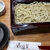 幸町 満留賀 - 料理写真:きざみ鴨せいろ