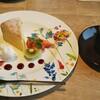 太陽の皿 - 料理写真:
