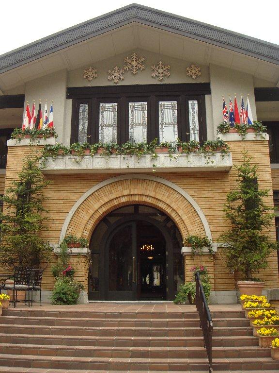白馬リゾートホテル ラ ネージュ東館