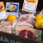 赤バル レッツェ - お肉祭り