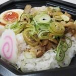 幸楽苑 - らーめん丼500円