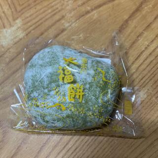 畠栄菓子舗 - 料理写真: