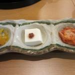 タモーチェ - 3種のミニ惣菜