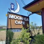 ムーンガ カフェ - この看板が目印