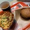 ウマミバーガー - 料理写真:2021/4/10 ランチで利用。 うまみバーガー(1,180円+税) ちりチーズフライ(580円+税) ジンジャエール(250円+税)