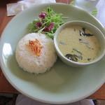 バーンハタ ダイニングテーブル - グリーンカレー