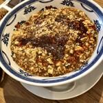 FARO 花楼 - 四川風麻辣麺
