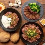 新宿テラス - 【テイクアウト】牛ハラミを使った究極のスタミナ丼