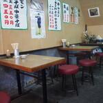 きらく - 店内(テーブル席)