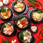 炙りや鶏兵衛 - 【テイクアウト】韓国風旨辛最高#肉チゲ純豆腐(スンドゥブ)