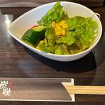 本格七輪 炭火焼肉 炭咲 - サラダ
