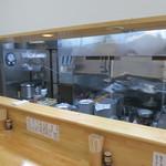 中華そば さとう - すっきりの厨房