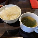 本格七輪 炭火焼肉 炭咲 - ごはんとスープ