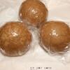 木村屋本店 - 料理写真:黒糖饅頭