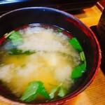 お食事処 石 - 味噌汁