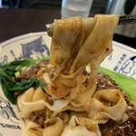 seiammensoushintouki - 麺リフト