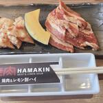 焼肉HAMAKIN -
